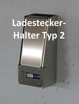 LOCK-EE, der abschliessbare Typ2-Ladesteckerkasten